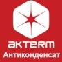Модификация Актерм Антиконденсат в Тюмени