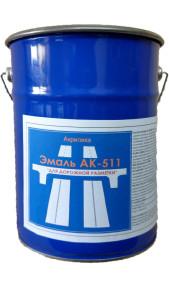 Краска АК-511 для дорожной разметки купить в Тюмени, фото